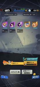 ブルー界王拳悟空と変身ゴテンクス3