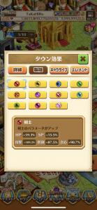 town-ikusei-important