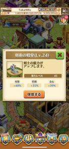 kenjutu-dendou