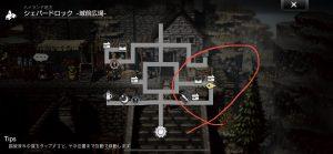 yumi-3ren